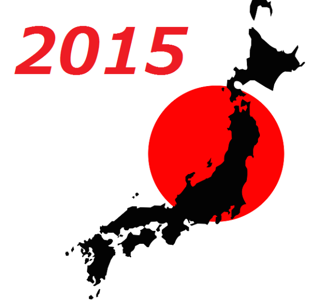 Seven cool things set to happen in Japan during 2015