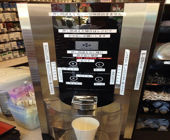 7-Eleven's self-serve coffee machine seriously insults customers' intelligence
