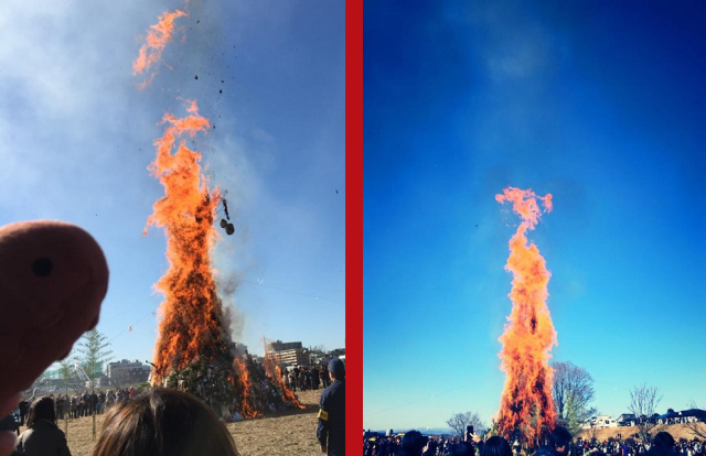 Burn baby burn! The Shinto inferno of Japan's Dondo Yaki ceremony