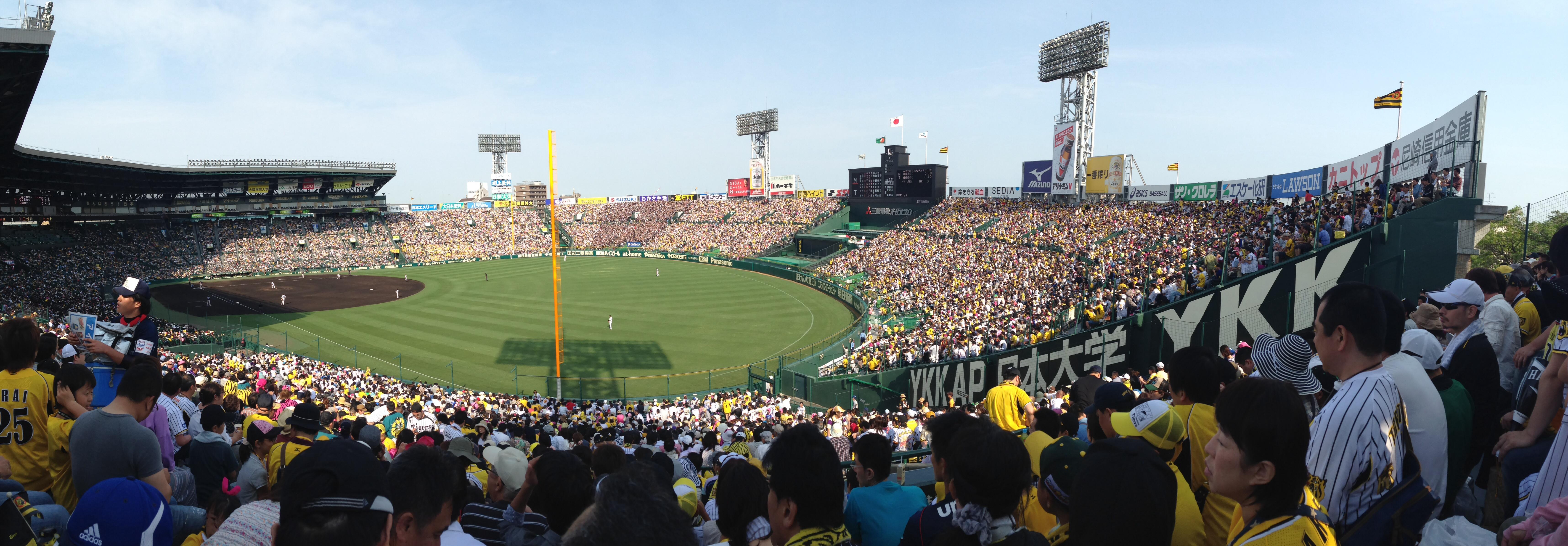 阪神甲子園球場-一塁アルプス上段より_2014-05-31_17-42