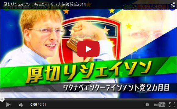 """""""Why, Japanese people!?"""" American dude has us rolling on the floor laughing with his comedic sketch"""