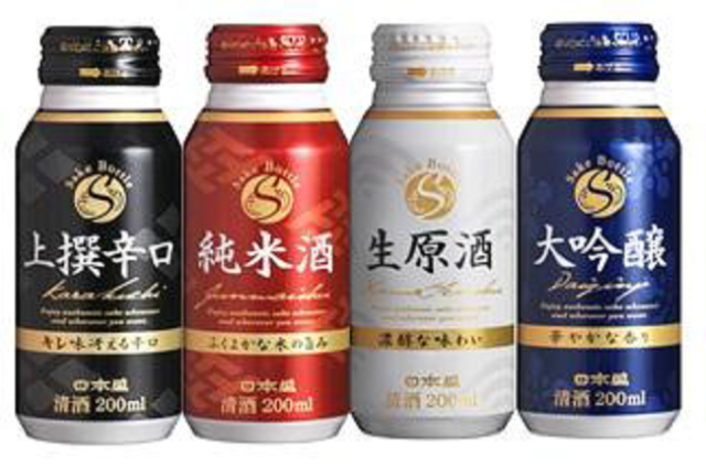 Drinking sake just got more convenient with convenience store Family Mart's new canned brews
