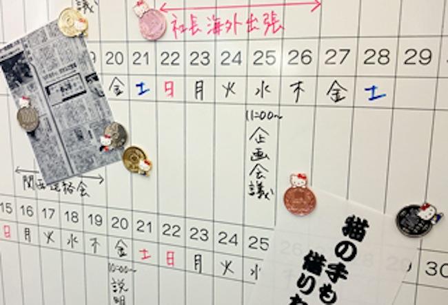 HK board