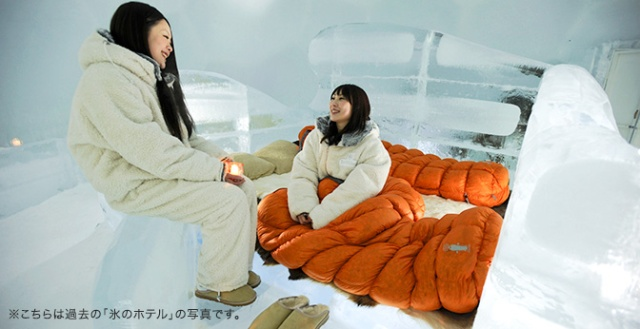 Cold never bothered you anyway? Then spend a night at this Hokkaido ice hotel!