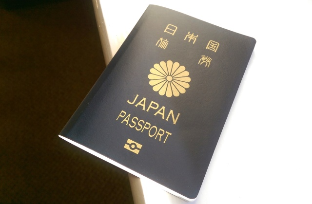 Gov't considering to change Japanese passport design by 2020