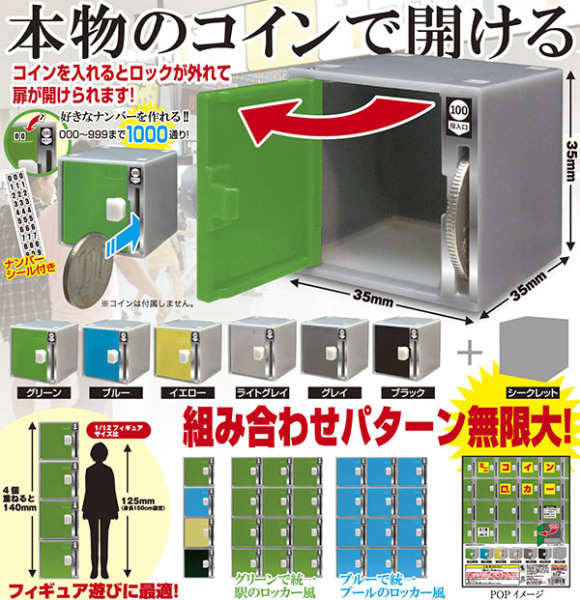 Anime figurines rejoice as fully working miniature locker appears on gacha market