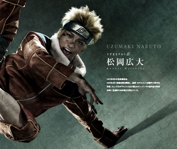 Dattebayo! 12 awesome cast photos from the upcoming Naruto live spectacular