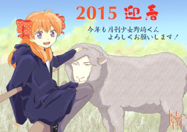 Happy New Year, manga fans: Artists share their one-of-a-kind New Year's cards on Twitter
