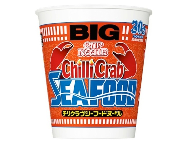 "We try ""Chilli Crab Seafood Noodle"" — Nissin's new cup noodles with a Singaporean twist【Taste Test】"