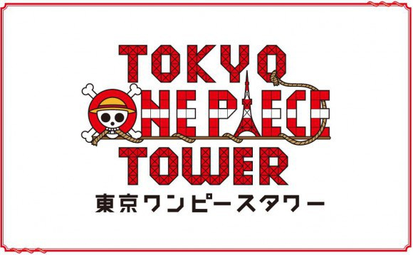 One Piece themed amusement park due to open in Tokyo this March