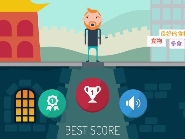 A man fell down a massive hole in China and turned the experience into an iPhone game