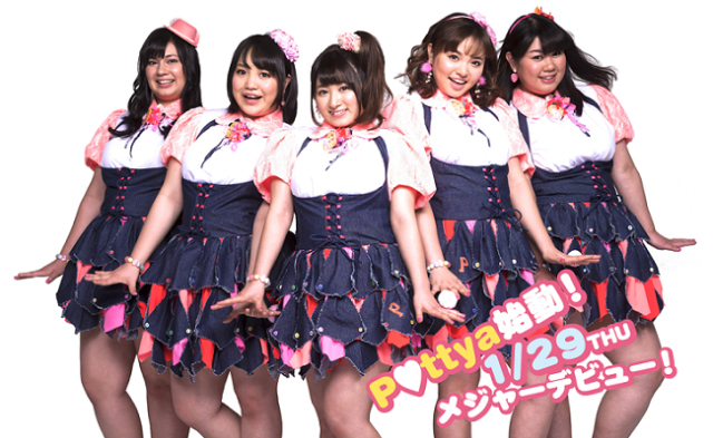New plus-sized idol group hopes to broaden the image of beauty in Japan 【Video】