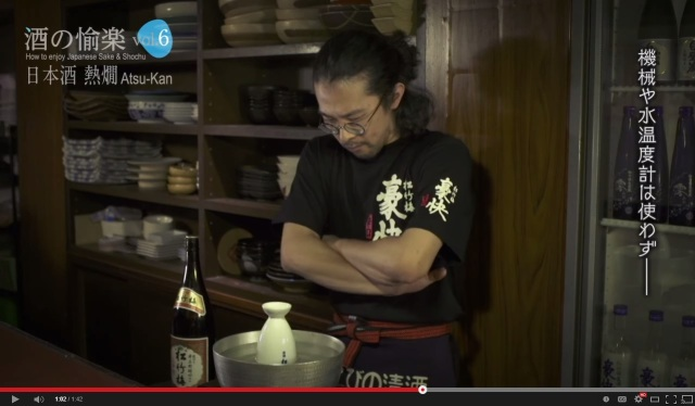 Learn how to drink with Japanese people in this funny and informative YouTube series【Videos】