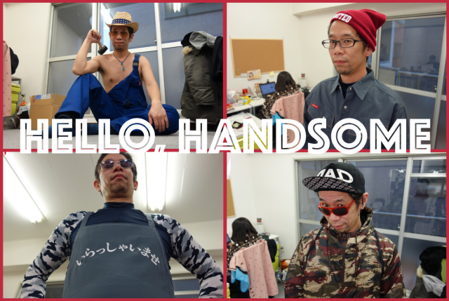 Cost Performance Specialist Sato shows us how to get high fashion at low, low prices