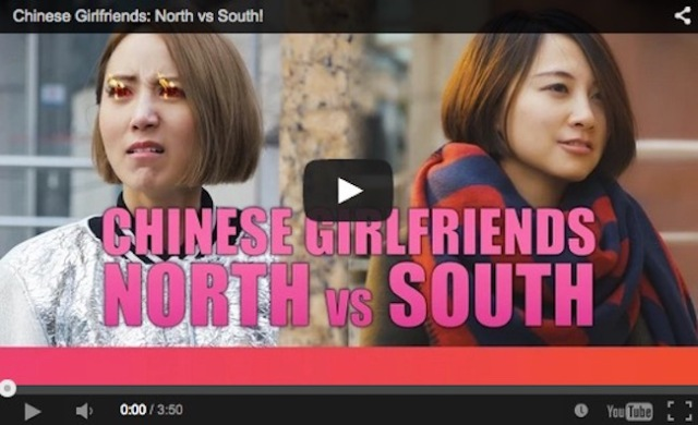 "Guys in China weigh up the sh*t their girlfriends say in ""Chinese Girlfriends: North VS South"" 【Video】"