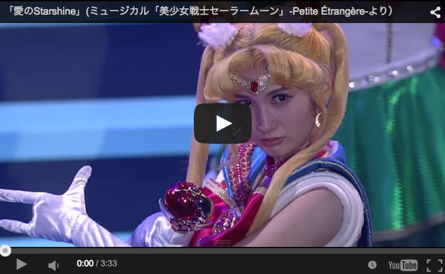 Second Sailor Moon stage musical's 'Ai no Starshine' song shown in video