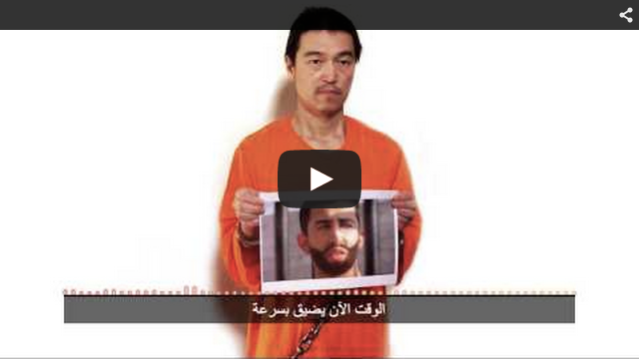 Terrorists release third video of Japanese hostage, say it will be his last