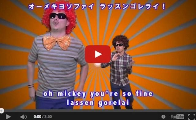 'Rassun Gorerai: English version' is even more oddball than the original 【Video】