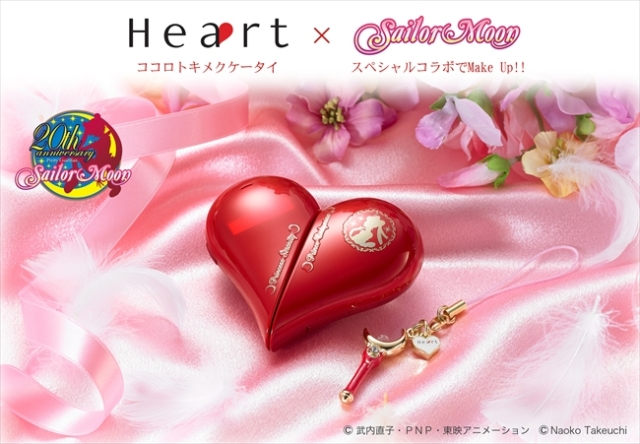 Calling Sailor Moon fans! Heart-shaped custom decorated Sailor Moon phones now available
