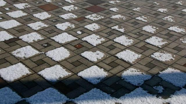 The internet can't figure out why the snow melted in this pattern – Can you?