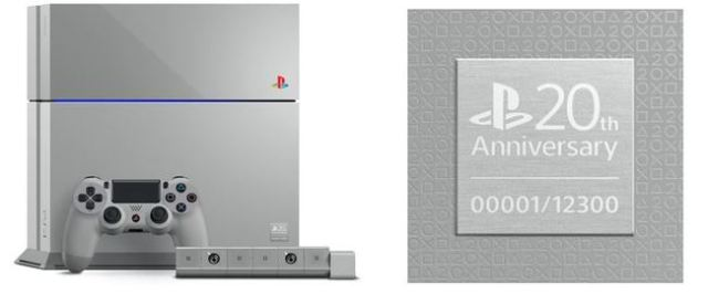 PS4 20th Anniversary edition console sells at auction for jaw-dropping price