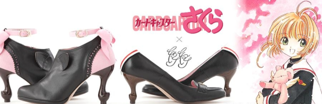 Cardcaptor Sakura shoes have captured our attention with their stylish nod to the anime classic