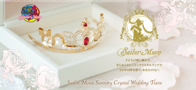 The Sailor Moon wedding tiara: For when you take the step from magical girl to magical wife