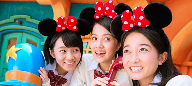 Tokyo Disneyland raising admission, because it's the Happiest Place on Earth, not the cheapest