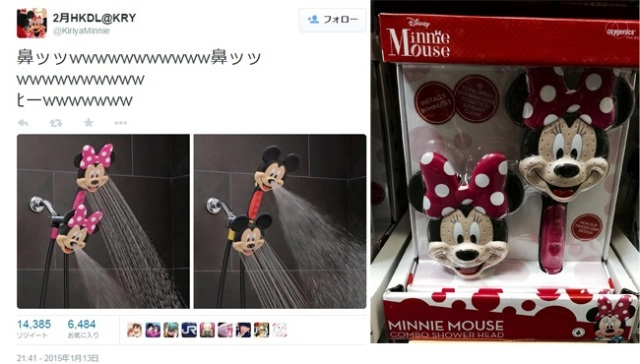 Japan weirded out by new range of Disney shower heads