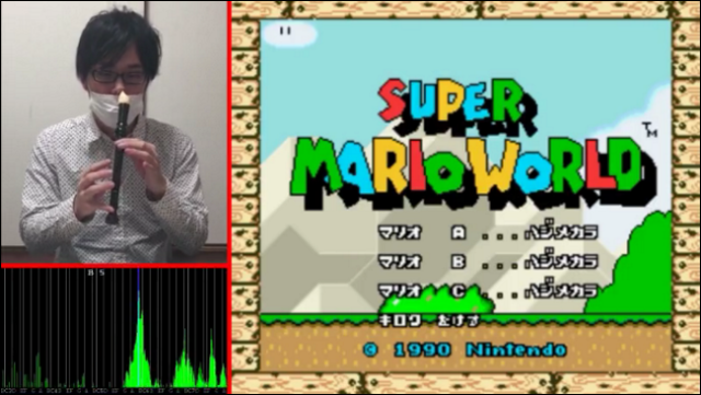 Man learns how to play Super Mario World… with his nose and a recorder【Video】