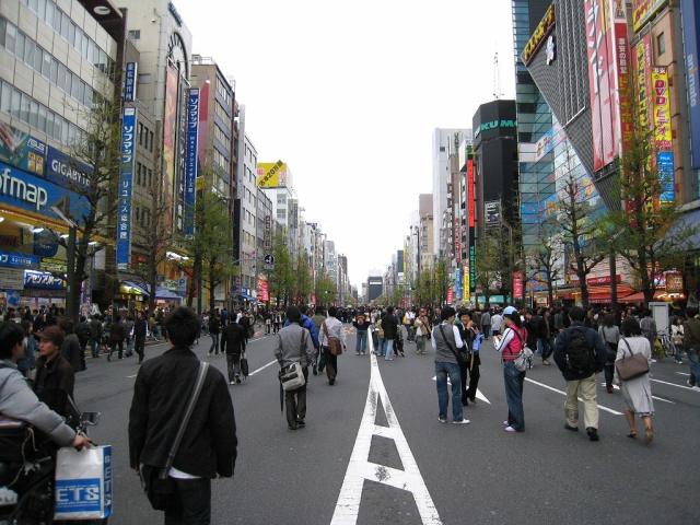 Death penalty upheld for man convicted of killing seven in 2008 Akihabara murder spree