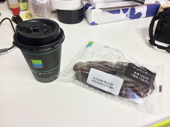 breakfast 16