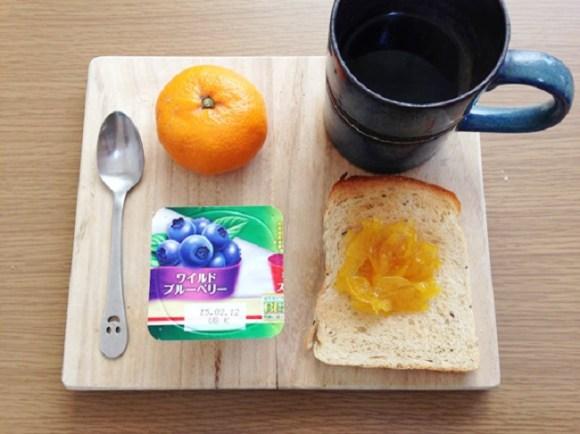 breakfast 17