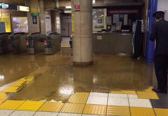 """""""Hell on Earth"""" as Tokyo subway station floods with sewage"""