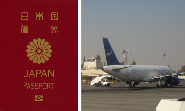 """Passport confiscation robs us of rights"": Japanese journalist prevented from travelling to Syria"