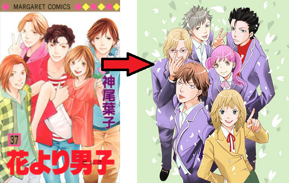 Manga hit Hana Yori Dango getting sequel series, will be available free and online in English