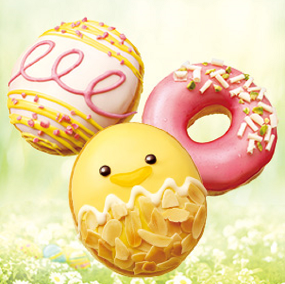 Krispy Kreme Japan's adorable Easter chick donut is back with sakura and strawberry friends