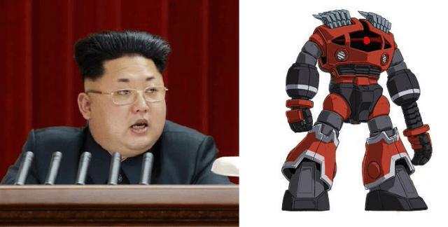 North Korean dictator Kim Jong-un's new haircut makes him look like an evil anime mecha