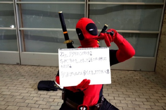 male cosplay 5