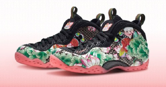 Nike's wild new shoes for China may bless you with prosperity, will definitely get you attention