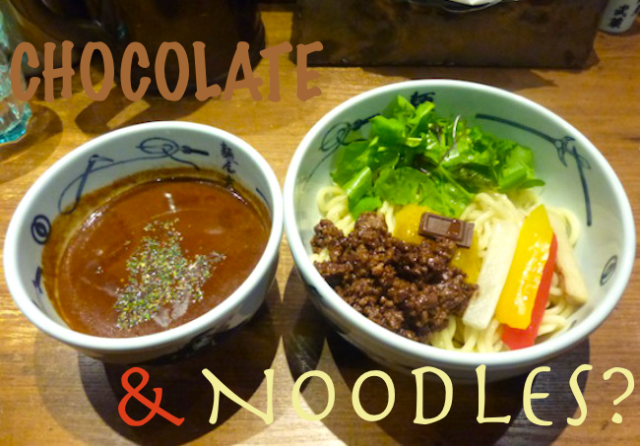 What's next after green tea ramen? Why, chocolate ramen, of course! 【Taste Test】