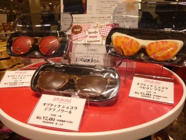 Tokyo Chocolate Round-up: 2015 Valentine's Day! 【Photos】
