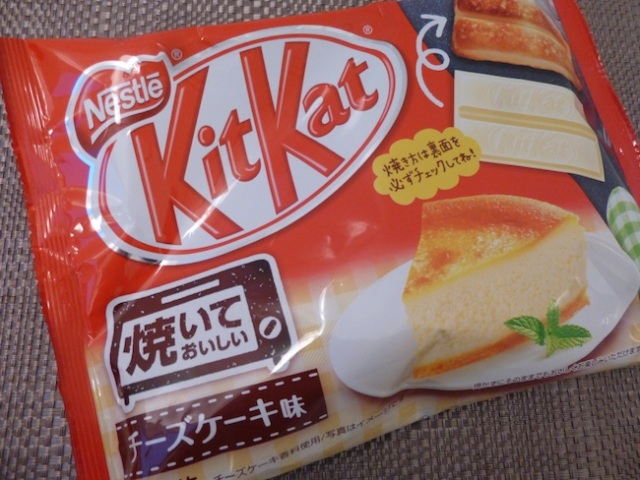 Mini bakeable Kit Kats return — this time in cheesecake flavor! 【Taste Test】