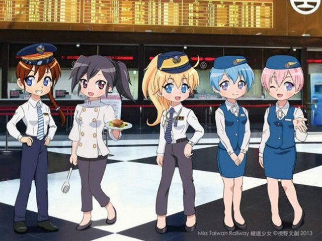 Moe, more moe! Taiwan is in the running to be the next moe-land with these cute anime mascots!