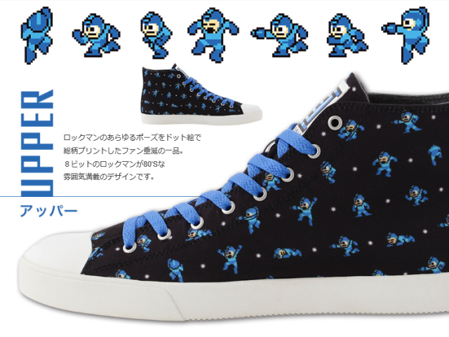 From kicked to the curb to stylish kicks, here come Mega Man sneakers!