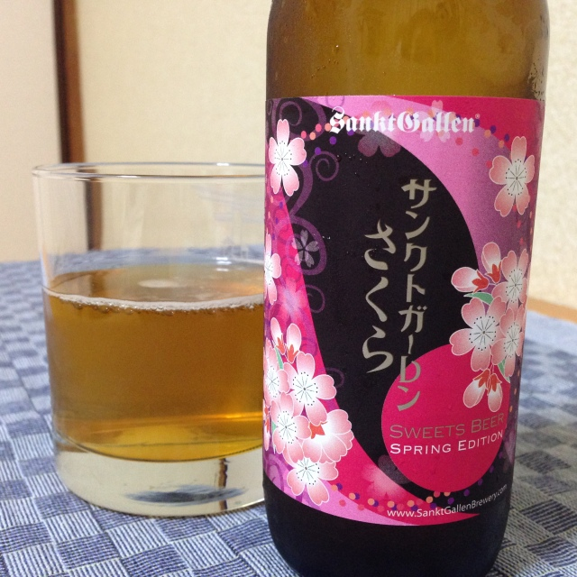 Cherry blossom beer. Taste test. Need we say more?
