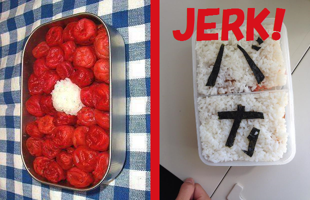 Revenge bento show us it's a dish best served cold (and boxed) with insults and hidden chilies