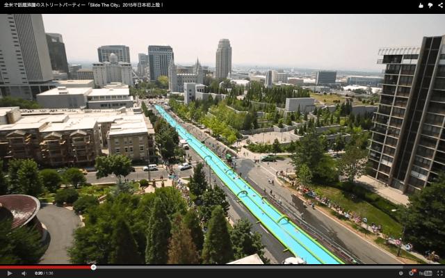 This 300-meter water slide is set to unfold in Japan this Golden Week