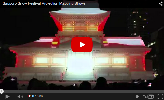 The 2015 Sapporo Snow Festival! 【Pics & Video】