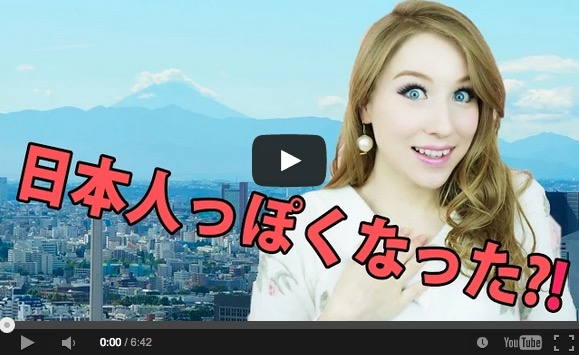 "Top five ways YouTuber Ashiya is turning Japanese, or ""You know you live in Japan when…"" 【Video】"